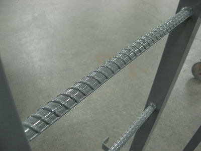 photo of fixed ladder rungs